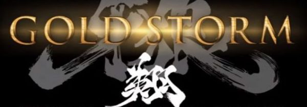 ゴールド ストーム 翔 パチンコ ガロ CR牙狼GOLDSTORM翔(パチンコ)スペック・保留・ボーダー・期待値・攻略|DMMぱちタウン